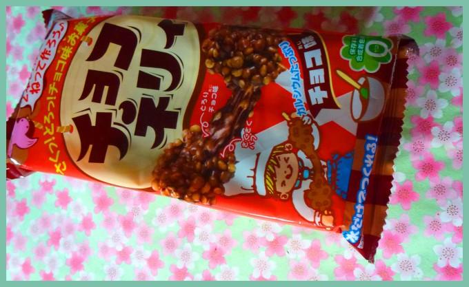 Choco Neri
