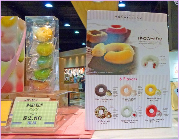 Mochi shaped like donuts?! How adorable is that?
