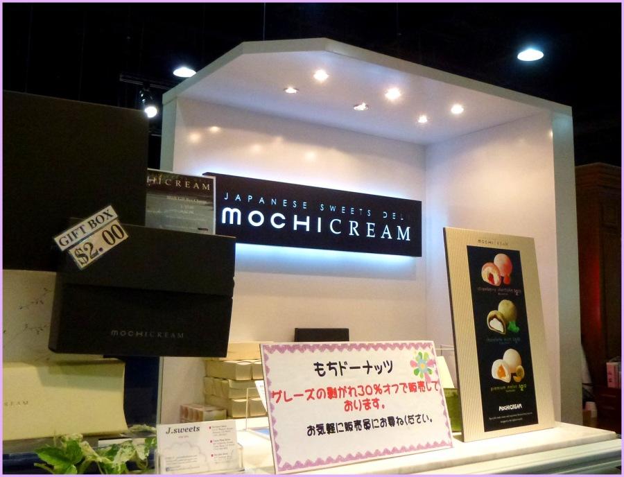 mochicream5