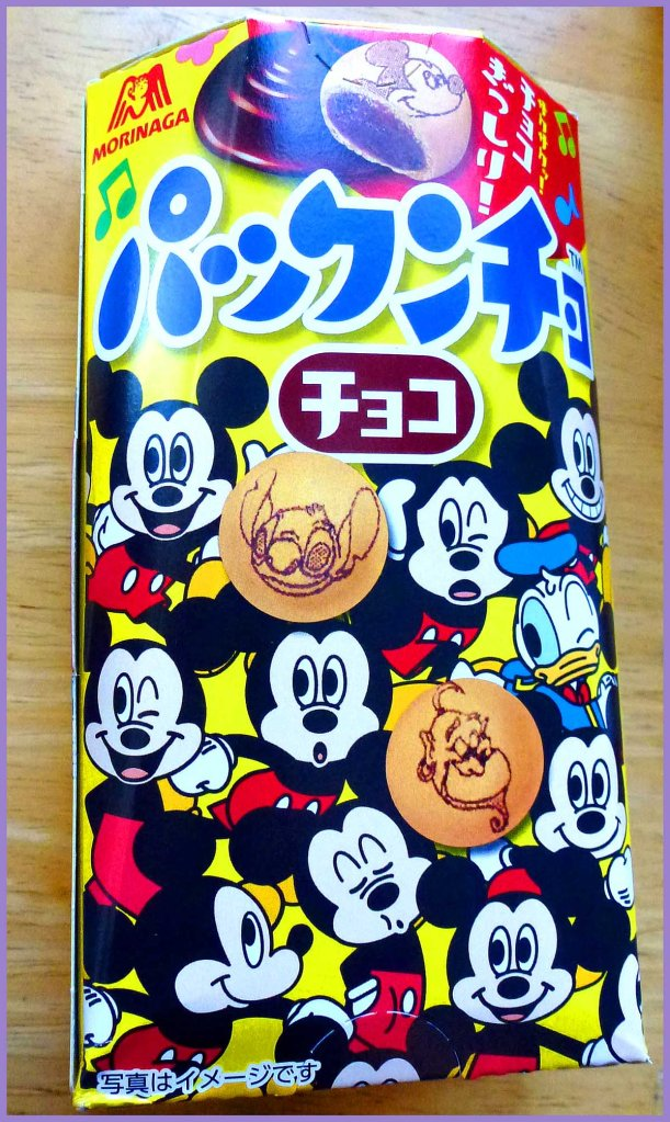 Pakuncho: Cookie biscuits filled with creamy chocolate.  Disney characters are imprinted on each cookie.