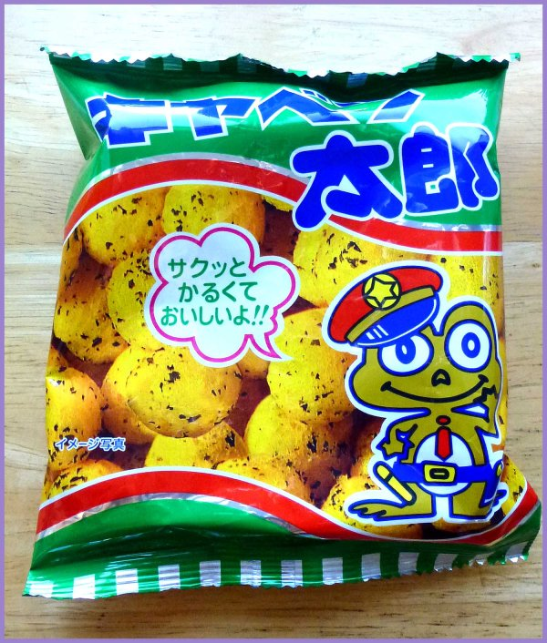 Kyabetsu Taro: Octopus flavored corn puff snacks. Though I stopped eating meat, I taste-tested this for the sake of my viewers. :-)