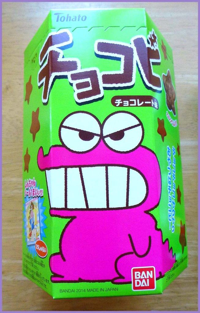 Chokobi: chocolate flavored cereal stars by Tohato