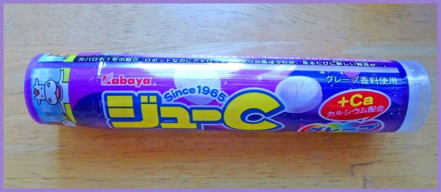 Ju-C: grape flavored hard candy Kabaya