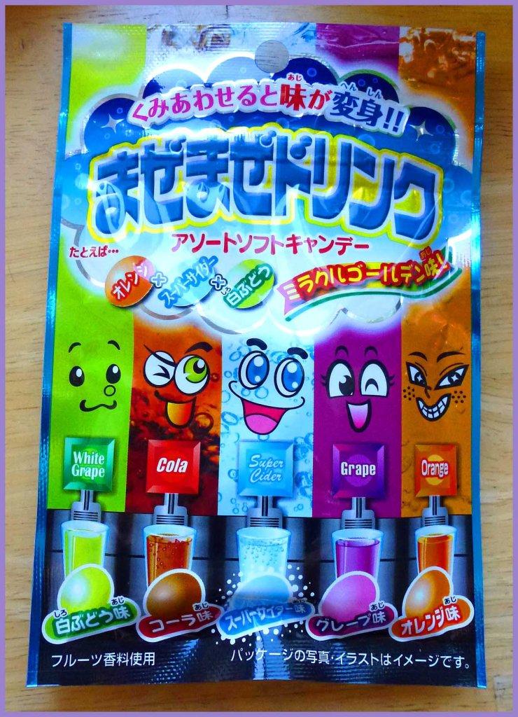Maze Maze Drink: soda flavored taffy by Meigum