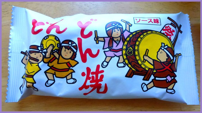 Don Don Yaki: Japanese rice crackers flavored with Northern Japanese frying sauce.