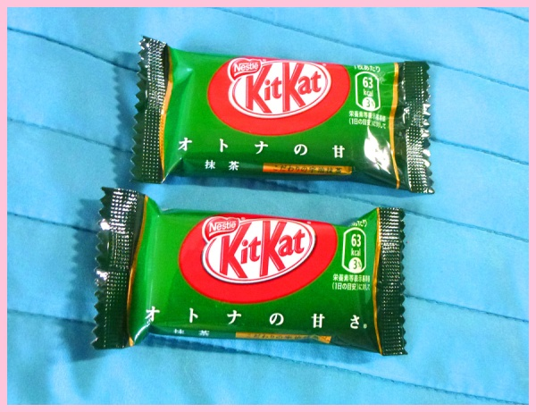Match Green Tea Kit Kat