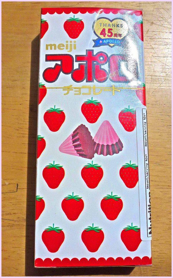 Apollo Chocolate