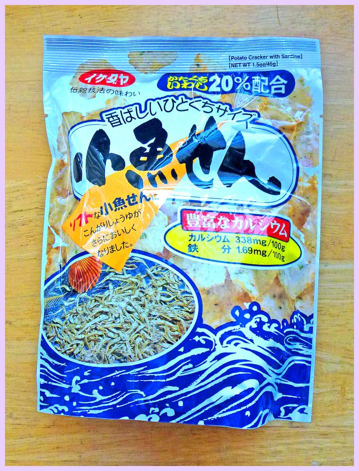 Sardine Crackers