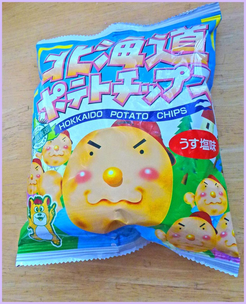 Hokkaido Potato Chips