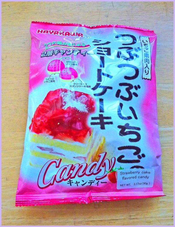 Strawberry Cake Candy by Hayakawa