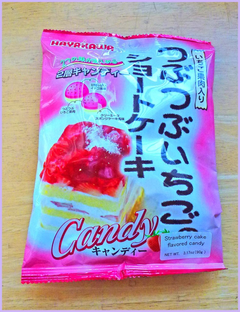 Strawberry Cake Candy by Hayakawa