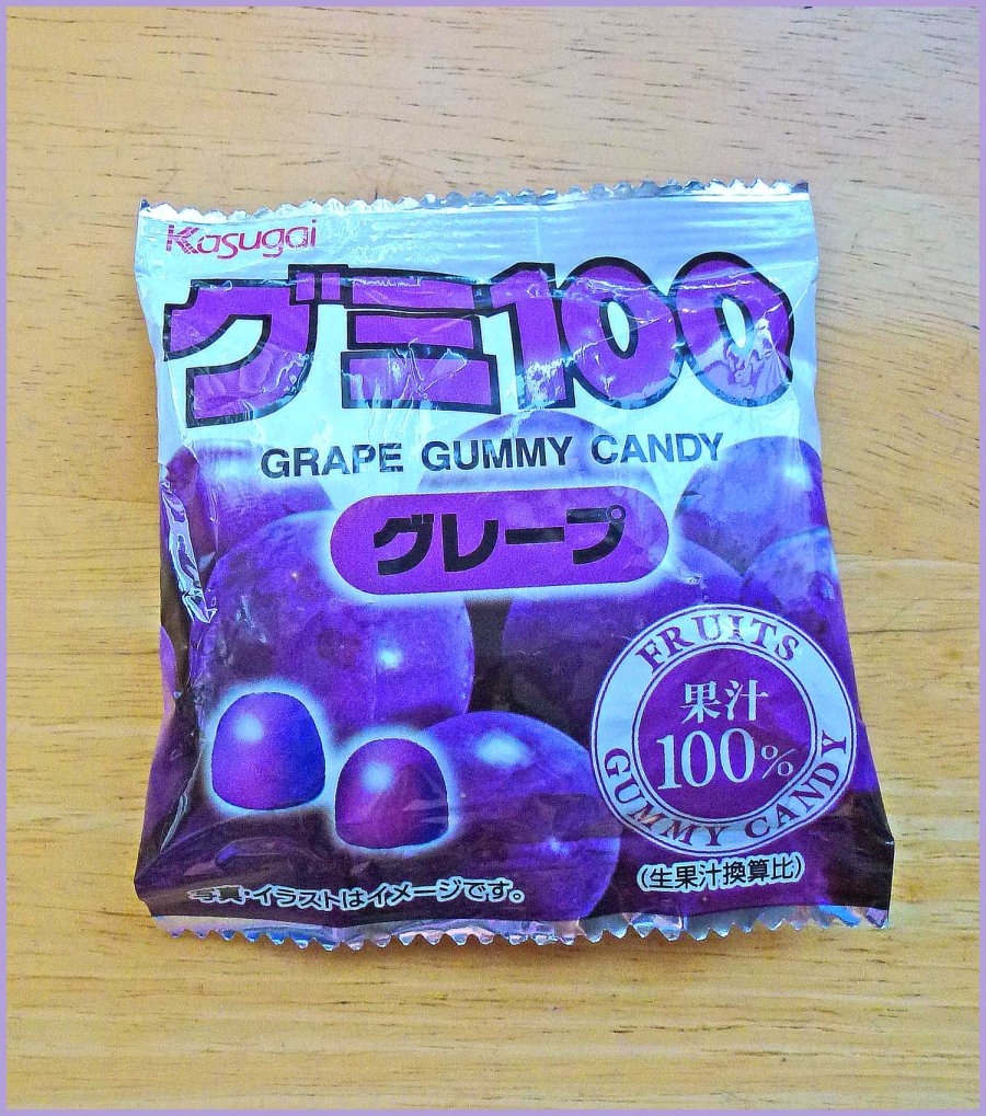 Grape Gummy Candy by Kasugai